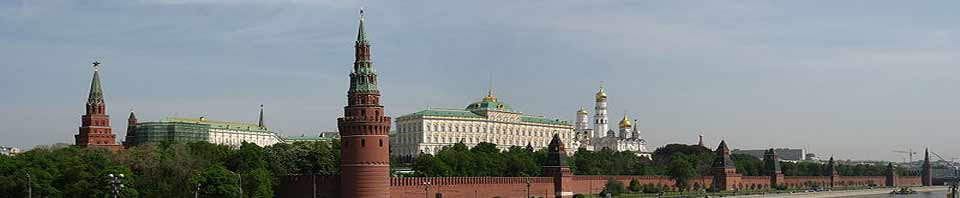 Moscaw the Kremlin - hotels offers and compare prices
